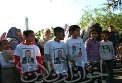 أطفال المعتقلين.. البراعم تتحدث