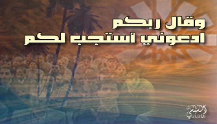 ادعوا معنا بالشفاء للكاتب الإسلامي محمد عبد الله السمان