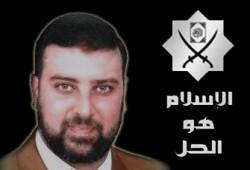 د. محمد حافظ