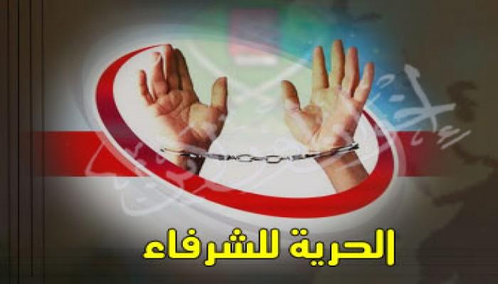 اعتقال 4 من إخوان سوهاج بسبب بطاقات تهنئة العيد