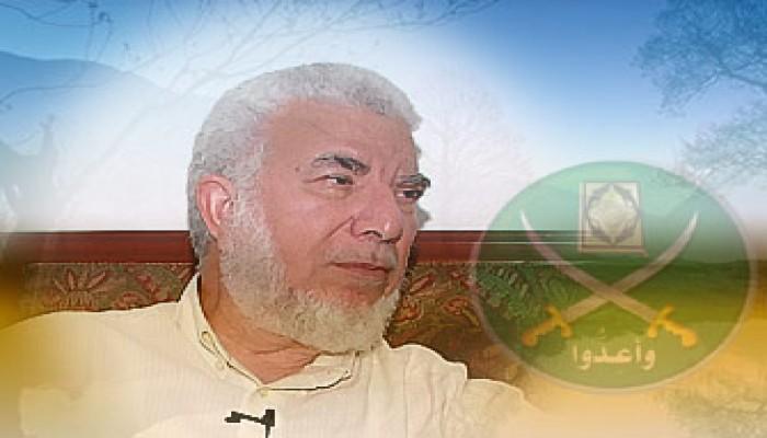 شرح أركان البيعة للأستاذ جمعة أمين