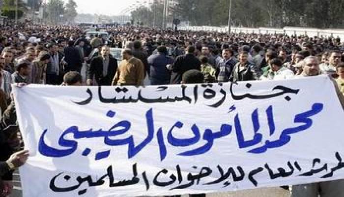 """جنازة """"الهضيبي"""" استفتاء جديد على شعبية (الإخوان المسلمون)"""
