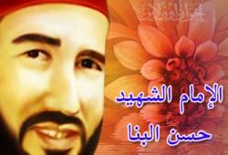 من تراث الإمام البنا: شهر القرآن..