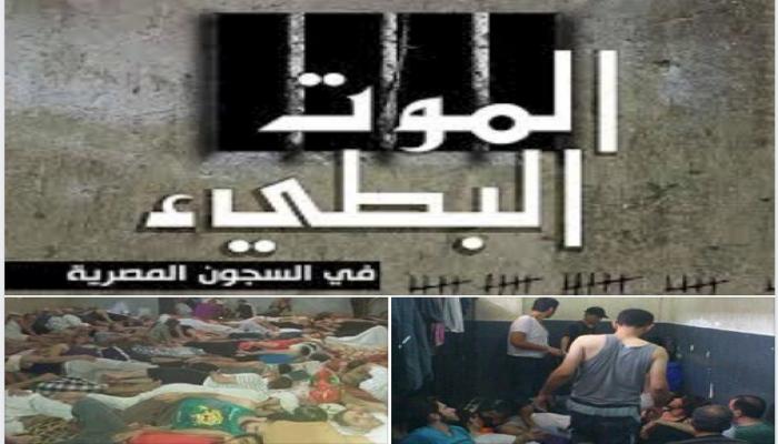 """تنديد حقوقي بإخفاء رفقاء الرئيس الشهيد بهزلية """"التخابر مع حماس"""""""