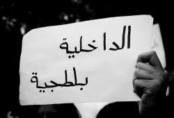 """ربع مليون مصري طالبوا بإلغائها.. """"التدابير الاحترازية"""" قمع بعد اعتقال"""
