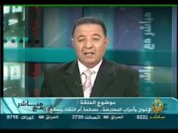 حديث د. محمود حسين على (الجزيرة مباشر)(2)