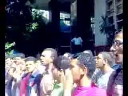 مظاهرة الطلاب أمام التعليم العالي