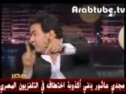 مجدي عاشور ينفي اختطافه على التليفزيون المصري