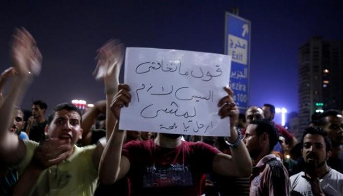 """هاشتاج"""" #الثورة_قوة"""".. يتصدر""""تويتر"""" للانتفاضة ضد العسكر"""