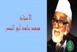 فيديو نادر من روائع ذكريات الأستاذ حامد أبوالنصر حول الأزمات والمحن