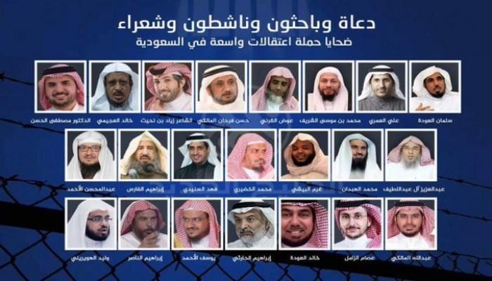بينهم دعاة وفلسطينيون وأردنيون.. قائمة بـ120 اسمًا تحتجزهم السعودية منذ 2017