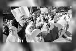 صفحة مجهولة من تاريخ الأخوات المسلمات