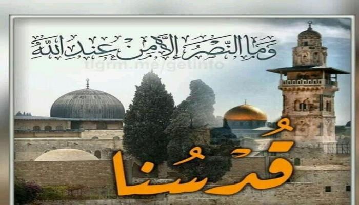 فلسطين.. عندما تعود الأمة إلى الإسلام