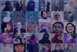 """""""العربي الإفريقي"""": نساء مصر يعانين مرارة السجن وظلم السجان وذل الحرمان"""