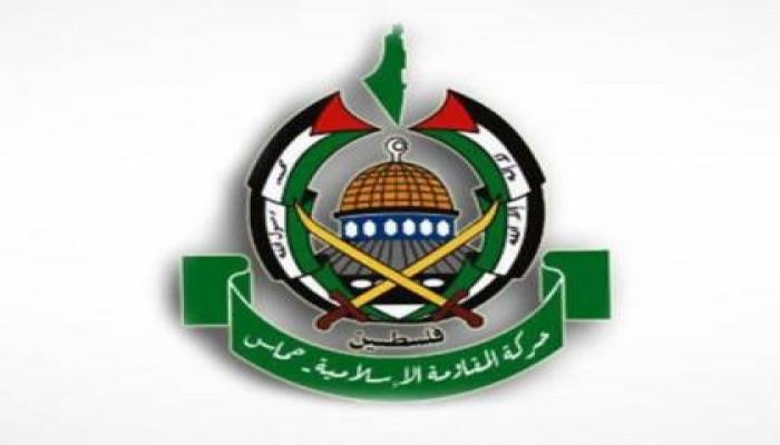 حماس تستنكر المحاكمات الجائرة لفلسطينيين بالسعودية