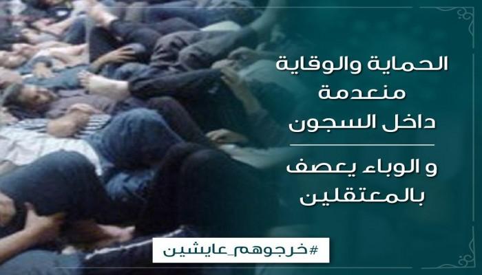 قتل بالإهمال الطبي وتعذيب حتى الموت.. سجون الانقلاب مقابر الأحياء