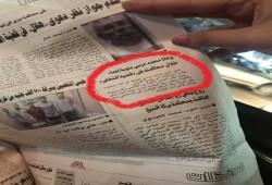 وفاة الرئيس مرسي.. وصحف وإعلام الانقلاب