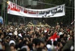 #الحل_في_إيد_الشعب يحتل التريند.. ونشطاء: اللهم ثورة
