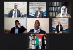 """""""القدس أمانة والتطبيع خيانة"""".. انطلاق أكبر مؤتمر إلكتروني لدعم القضية الفلسطينية"""