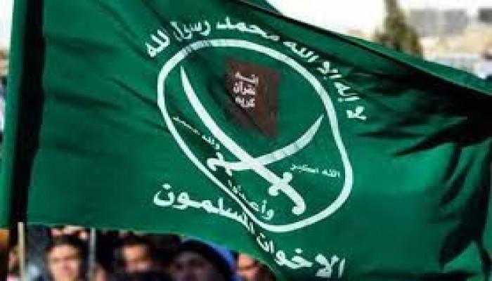 هيئة كبار العلماء بالسعودية وجماعة الإخوان المسلمين