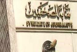 السكرتير العام لنقابة الصحفيين يثير غضب الأعضاء بقرارات مفاجئة