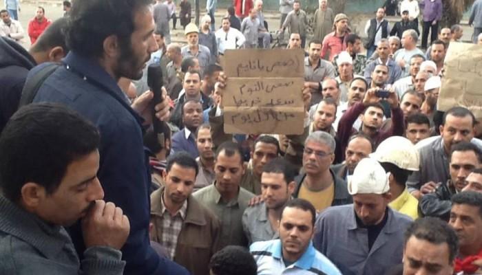 """استمرار اعتصام """"الحديد والصلب"""".. وغضب العمال يتصاعد"""