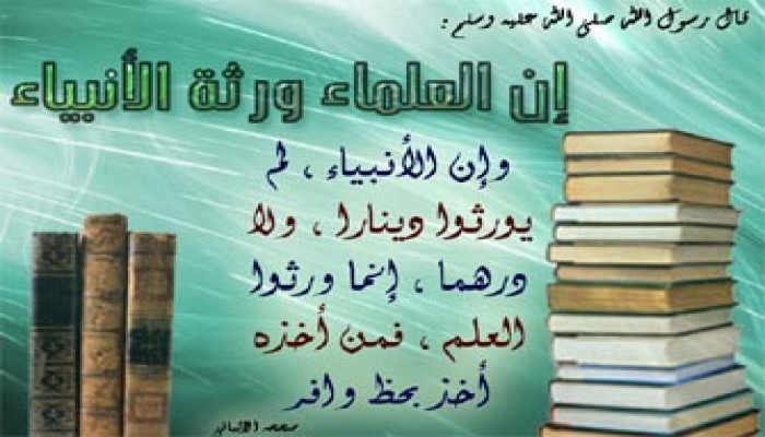 الشيخ رضوان محمد رضوان.. العالم المحقق