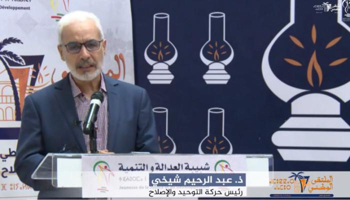 المغرب.. حركة التوحيد والإصلاح ترفض الانقلاب في تونس