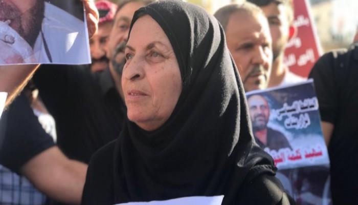 مسيرة غدا برام الله.. عائلة بنات تطالب بتحقيق العدالة بقضية نجلها