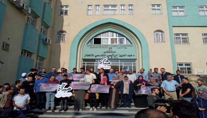غزة.. نداء استغاثة لإنقاذ مرضى الأورام والسرطان