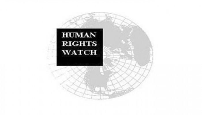 هيومن رايتس ووتش تطالب بالتوقف عن مضايقة الحقوقيين في مصر