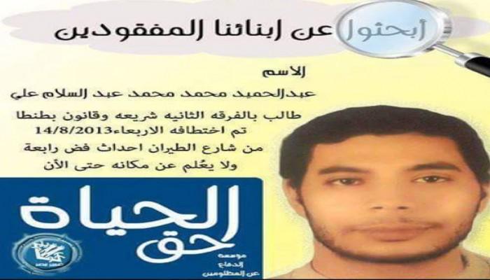 عبدالحميد عبدالسلام.. 8 سنوات من الاختفاء القسري منذ مجزرة رابعة
