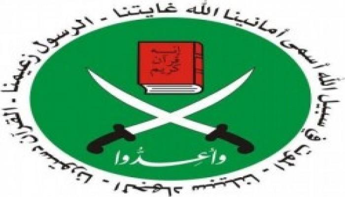 """تهنئة """"الإخوان المسلمون"""" للطلاب الناجحين في الثانوية العامة"""