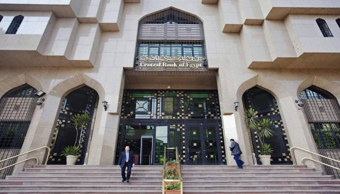 حكومة الانقلاب تقترض 10.5 مليار جنيه من أموال البنوك