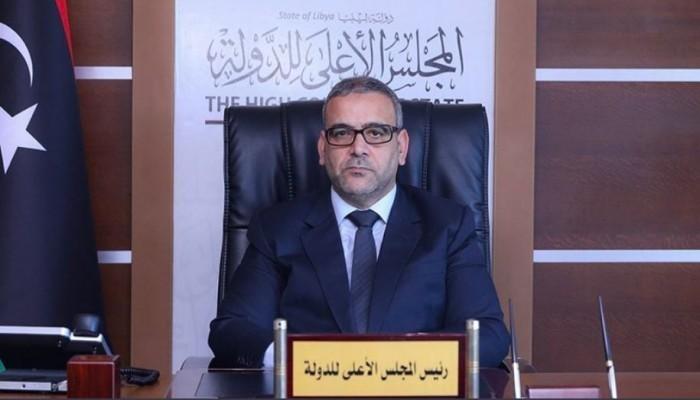 ليبيا.. المشري: تشاور مجلسي النواب والأعلى للدولة شرط إصدار القوانين