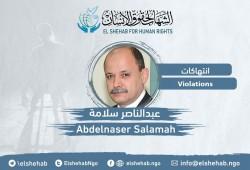 مركز الشهاب يطالب بالإفراج عن الصحفي عبدالناصر سلامة