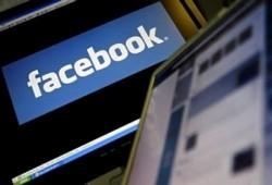 تلميذتي والفيسبوك