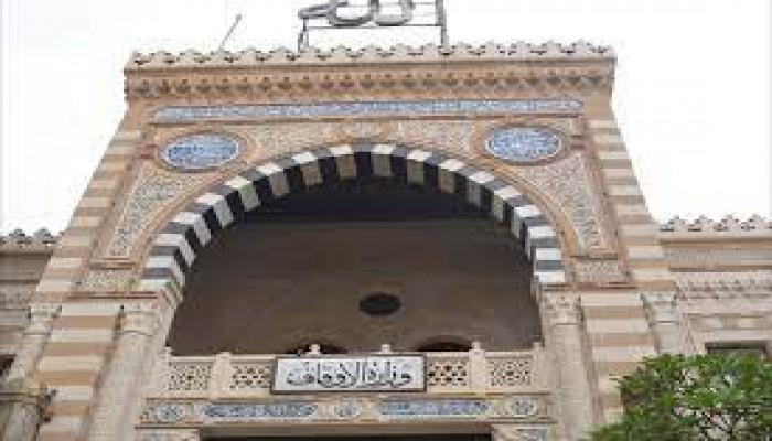 نشطاء غاضبون من بناء مسجد على الطراز الفرعوني