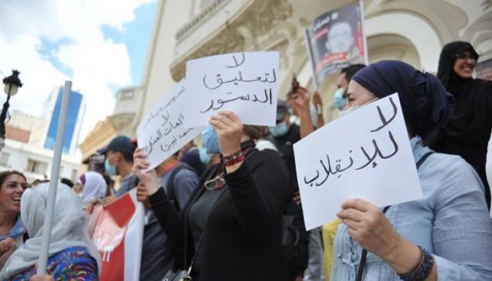 تونس.. دعوات للمواطنين إلى التظاهر رفضاً للانقلاب والاستبداد