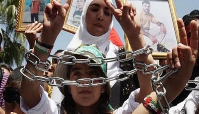 مظاهرة أمام سجن جلبوع نصرةً للأسرى ورفضاً لانتهاكات الاحتلال