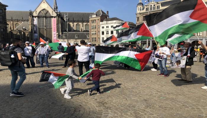 هولندا.. مظاهرة تضامن مع المعتقلين الفلسطينيين في سجون الاحتلال