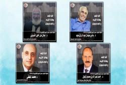596 حالة وفاة بفيروس كورونا بين الأطباء في مصر