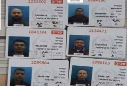 الاحتلال يعتقل آخر أسيرين محررين من سجن جلبوع