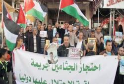 وقفة بنابلس تطالب باسترداد جثامين الشهداء والإفراج عن الأسرى