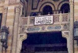 بسبب تضييق وزارة الأوقاف.. إمام مسجد يعلن استقالته أثناء خطبة الجمعة