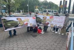 بالتزامن مع كلمة قائد الانقلاب.. وقفة أمام الأمم المتحدة تندد بانتهاكات حقوق الانسان في مصر