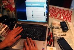 ثورة الإنترنت تعود في مصر ومطالبات بإلغاء نظام الكوتا