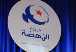 تونس.. كتلة النهضة تدعو رئيس البرلمان ومكتبه للاجتماع