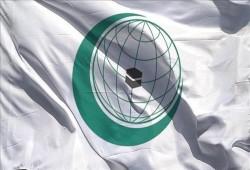 منظمة التعاون الإسلامي تحذر من تصعيد الصهاينة للانتهاكات في القدس