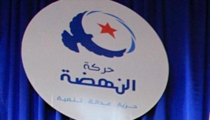 تونس.. حركة النهضة تنتقد اعتقال العلوي وتؤكد أنه يستهدف منع اجتماع مكتب البرلمان